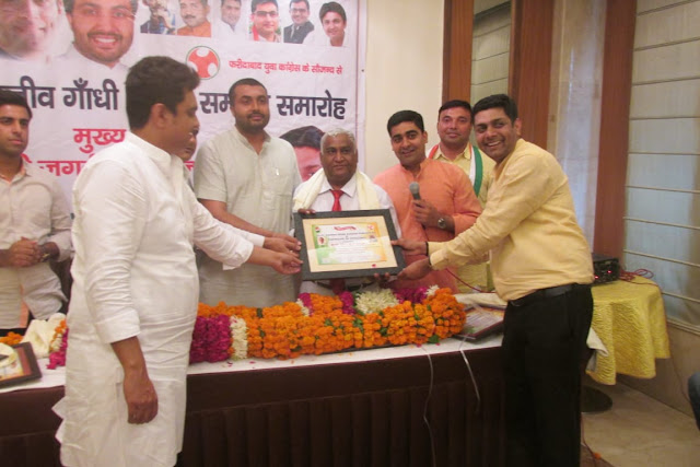 Youth Congress Faridabad honored Educationist Dr. MP Singh