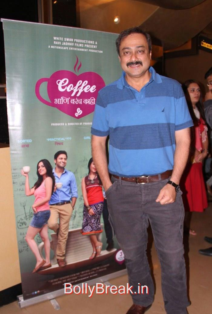 Sachin Khedekar, Celebs at 'Coffee Ani Barach Kahi' Premiere Photo Gallery