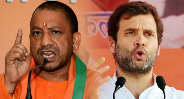 RAHUL GANDHI खुद को 'दुर्घटनाग्रस्त हिंदू' कहते है : YOGI | NATIONAL NEWS