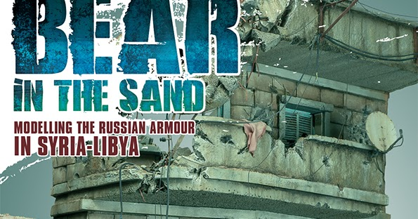 bear in the sand russian armour pdf