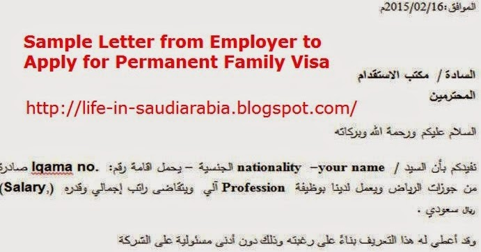 22 job continuation letter job continuation letter blank letter job continuation permanent family from letter employer life apply to for visa sample thecheapjerseys Gallery