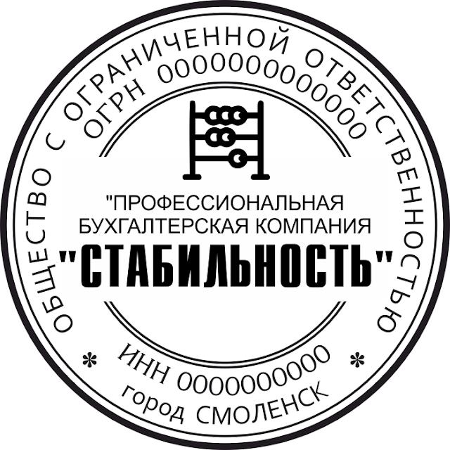 Красивый макет печати