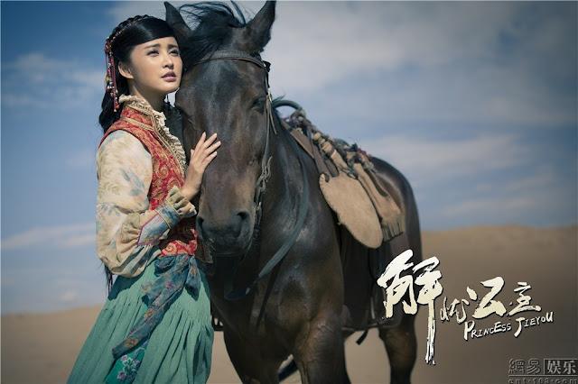Princess Jieyou, a 2016 Chinese historical drama starring Zhang Xin Yi and Yuan Hong