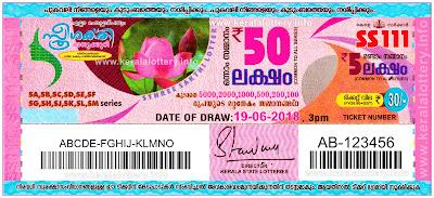 "Keralalottery.info, ""kerala lottery result 19.6.2018 sthree sakthi ss 111"" 19 june 2018 result, kerala lottery, kl result,  yesterday lottery results, lotteries results, keralalotteries, kerala lottery, keralalotteryresult, kerala lottery result, kerala lottery result live, kerala lottery today, kerala lottery result today, kerala lottery results today, today kerala lottery result, 19 06 2018, 19.06.2018, kerala lottery result 19-06-2018, sthree sakthi lottery results, kerala lottery result today sthree sakthi, sthree sakthi lottery result, kerala lottery result sthree sakthi today, kerala lottery sthree sakthi today result, sthree sakthi kerala lottery result, sthree sakthi lottery ss 111 results 19-6-2018, sthree sakthi lottery ss 111, live sthree sakthi lottery ss-111, sthree sakthi lottery, 19/6/2018 kerala lottery today result sthree sakthi, 19/06/2018 sthree sakthi lottery ss-111, today sthree sakthi lottery result, sthree sakthi lottery today result, sthree sakthi lottery results today, today kerala lottery result sthree sakthi, kerala lottery results today sthree sakthi, sthree sakthi lottery today, today lottery result sthree sakthi, sthree sakthi lottery result today, kerala lottery result live, kerala lottery bumper result, kerala lottery result yesterday, kerala lottery result today, kerala online lottery results, kerala lottery draw, kerala lottery results, kerala state lottery today, kerala lottare, kerala lottery result, lottery today, kerala lottery today draw result"