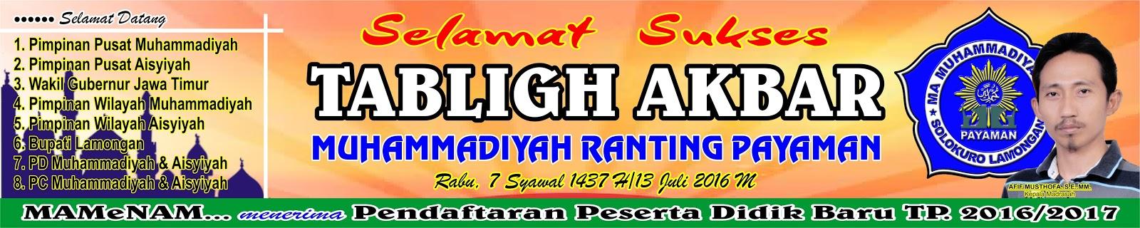 Mamusix Com Ma Muhammadiyah 6 Payaman