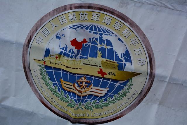 Ark Peace China
