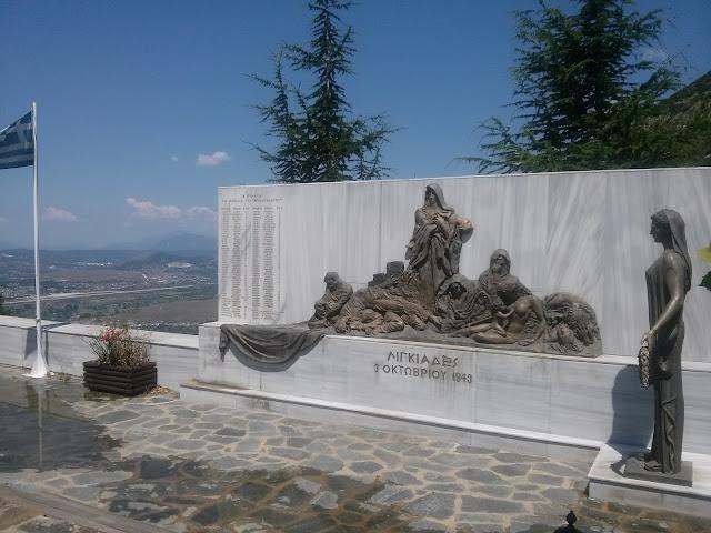 Γιάννενα: 76 χρόνια από το Ολοκαύτωμα των Λιγκιάδων...