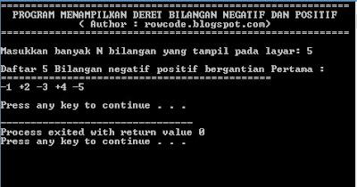 menampilkan deret negatif positif dengan bahasa c