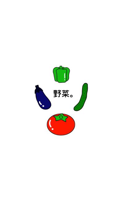 summer vegetables!