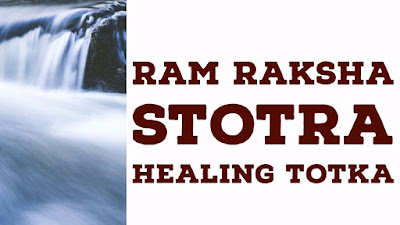 Hindu Healing Totka Using Ram Raksha Stotra and Ganga Jal
