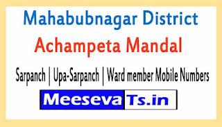 Achampeta Mandal Sarpanch | Upa-Sarpanch | Ward member Mobile Numbers Mahabubnagar District in Telangana State