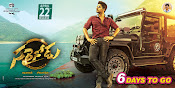 Sarrainodu wallpapers and posters gallery-thumbnail-1