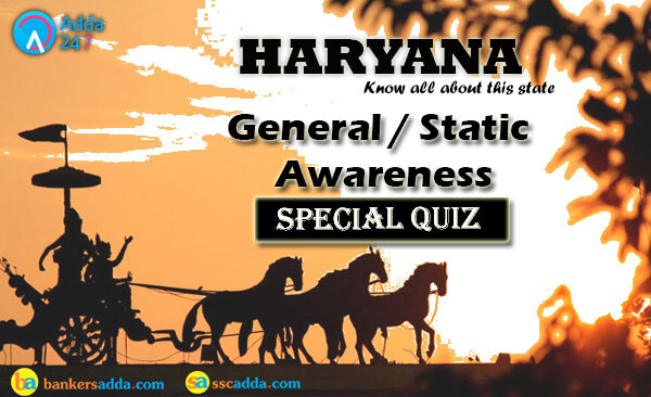 haryana-general-awareness-quiz-hssc
