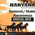 Haryana General Awareness Quiz For HSSC Group-D Examination 2018 : 17th October