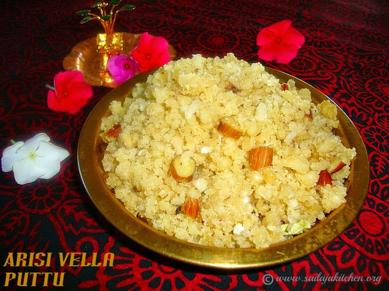 images for Arisi Puttu Recipe / Vella Puttu Recipe / Arisi Vella Puttu Recipe / Sweet Rice Jaggery Puttu - Navarathri Recipe