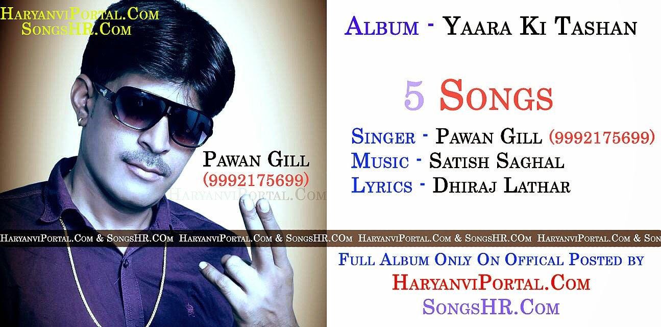tashan singer songs