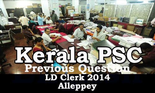 Kerala PSC - Download Lower Division Clerk (LDC) Previous Question Paper - 4