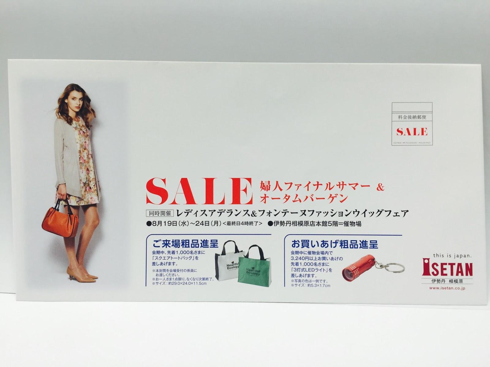 92fb94b0fb129 進栄に登録している多くの出店メーカー様のお力もお借りしての開催です。 婦人ファッション・婦人靴・ハンドバッグ・アクセサリー&フォーマルウェア等