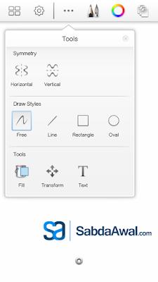 Skechtbook Express : Rekomendasi Aplikasi Andorid Untuk Sketsa
