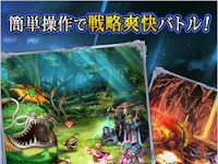 Final Fantasy Brave Exvius MOD v2.6.0 Apk Android Terbaru