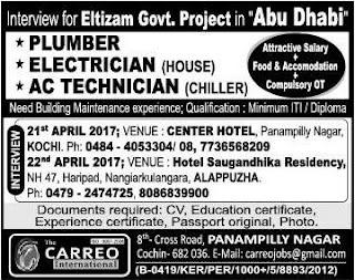 Eltizam Govt project jobs in Abu Dhabi