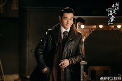 Huang Xiaoming and Janine Chang headline the drama adaptation of