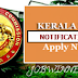 KERALA PSC EXAM NOTIFICATIONS: EXTRA ORDINARY GAZETTE DATE 29.12.2018 - LAST DATE 30.01.2019 CAT NO-232/2018 TO 382/2018
