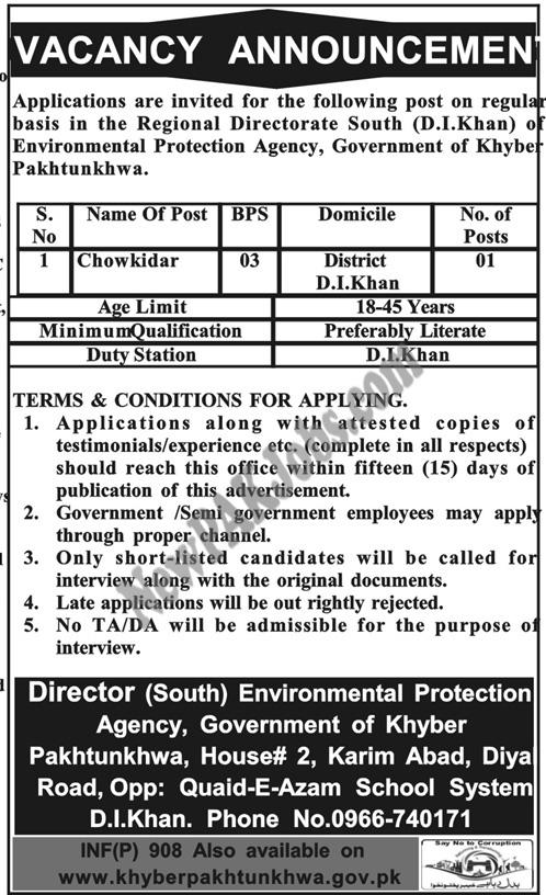 Regional-Directorate-DI Khan