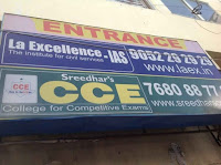 Sreedhar's CCE Coaching Center Registration