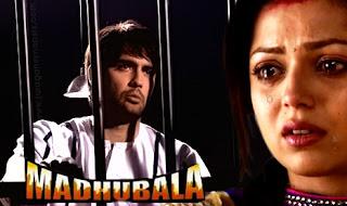 Madhubala Episode 461