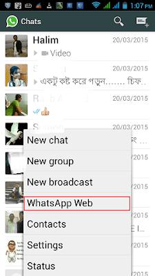 computer-me-whatsapp-kaise-chalate-hai