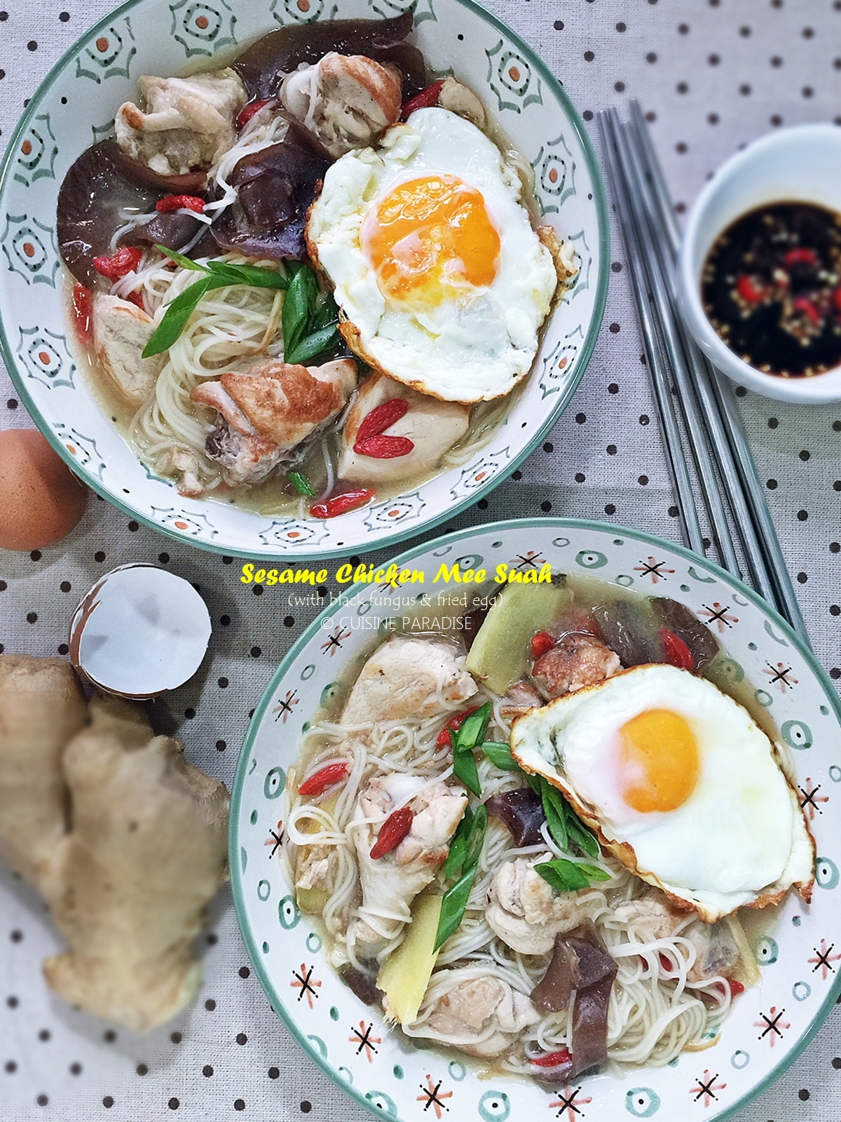 Cuisine paradise singapore food blog recipes reviews and recipes sesame chicken mee suah forumfinder Choice Image