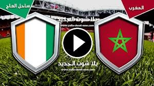 المغرب تفوز على ساحل العاج بهدف نظيف وتتاهل لدور ال 16 من كأس الأمم الأفريقية