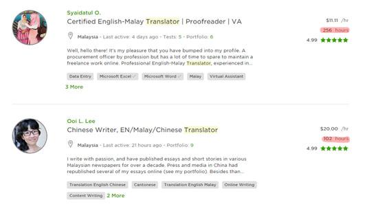 Upah Menarik Sebagai Penterjemah Online