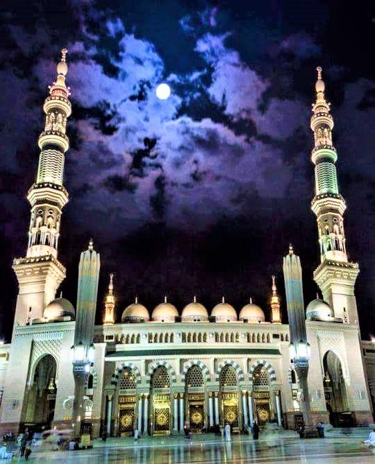Al –masjid an-Nabawi