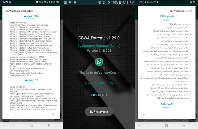 GBWhatsApp Extreme v1 29 0 Back Edition! - Alldy JK