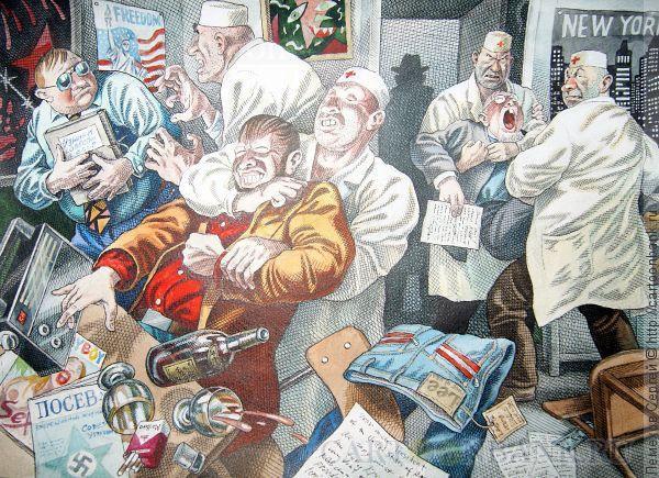 Карательная психиатрия в СССР: Как лечить инакомыслящих. Серия 2