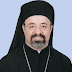 بطريرك الأقباط الكاثوليك الأنبا ابراهيم اسحق يصل سوهاج اليوم فى زيارة رعوية
