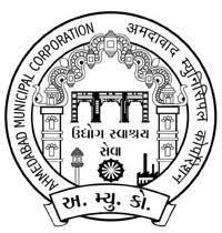 UHS Ahmedabad Job