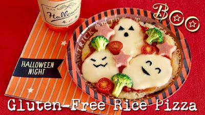 ハロウィン おばけのライスピザ グルテンフリー 英語レシピ