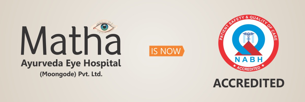 Matha Ayurveda Eye Hospital (Moongode) Private Limited