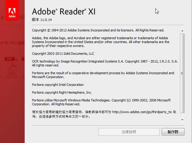 安裝Adobe Acrobat Reader DC 後PDF檔案都無法顯示成預覽縮圖icon