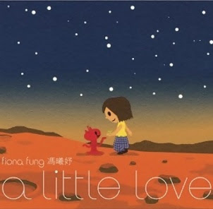 Fiona Fung - A Litle Love