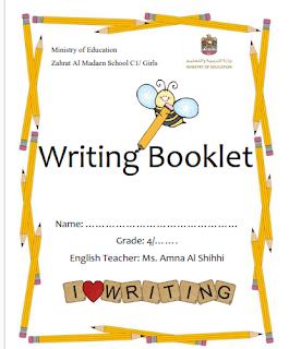ورقة عمل الكتابة Writing في اللغة الانجليزية للصف الرابع الفصل الاول