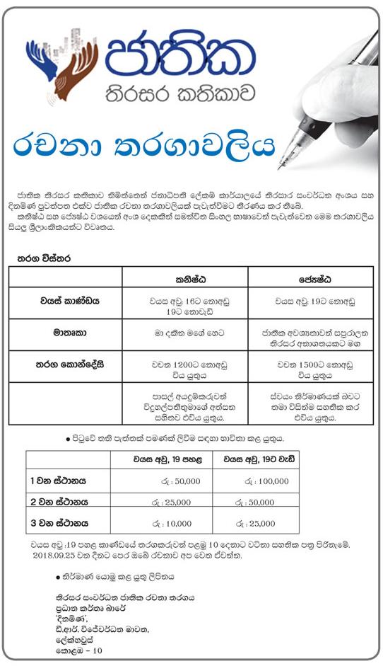Pre reg optometry cover letter