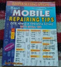 MOBILE REPAIRING BOOKS EPUB