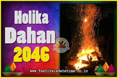 2046 Holika Dahan Puja Date & Time, 2046 Holika Dahan Calendar