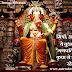 सम्भोग का उचित समय और इच्छानुसार सन्तान प्राप्ति ।। Sambhog Timings And Ichchhanusar Santan.