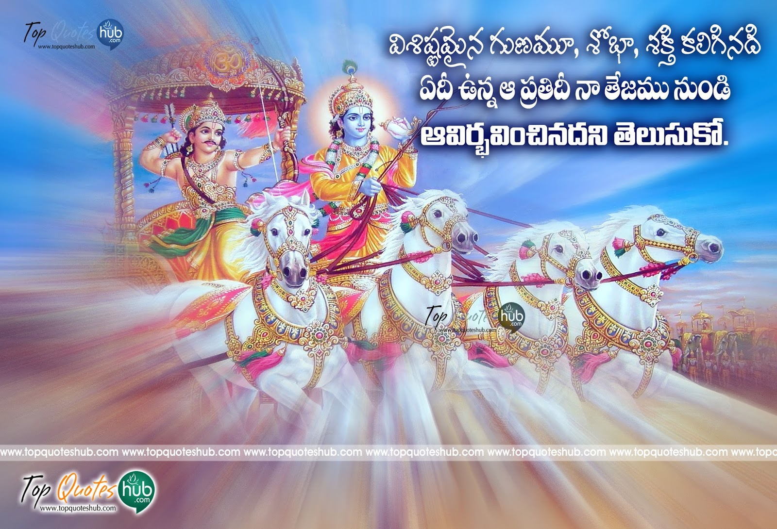 bhagavath geetha wallpapers - photo #27