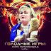 Жители Азовского района передрались из-за БЕСПЛАТНОГО ПОМИНАЛЬНОГО ХЛЕБА!
